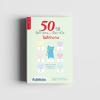 50 วิธี จัดการคน จัดการใจ ในที่ทำงาน