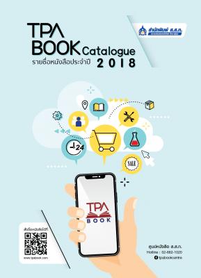 CATALOGUE TPA Publishing 2018