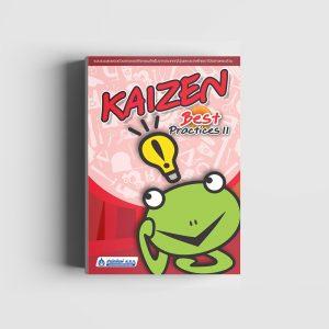 Kaizen Best Practice II