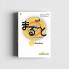 มะรุโกะโตะ ภาษาและวัฒนธรรมญี่ปุ่น ชั้นต้น 2 A2 กิจกรรม