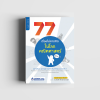 77 เรื่องไม่คาคคิด ในโลกคณิตศาสตร์