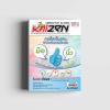 Creative & Idea Kaizen Magazine ฉบับที่ 144 กันยายน 2561