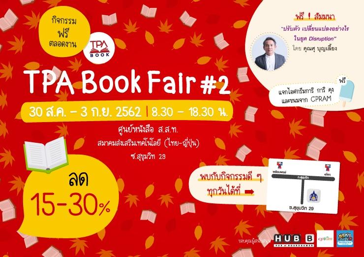 TPA-Book-Fair-#2
